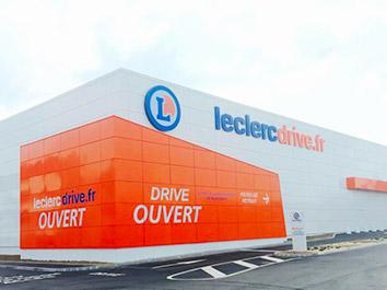 E.Leclerc DRIVE Saint-Herblain - Atlantis